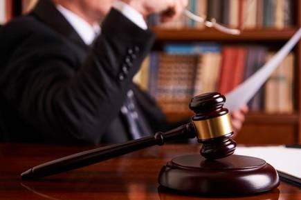 Recurso de Aclaración o Interpretación y de Rectificación o Enmienda
